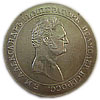 Alexander I - 1 Rouble Russian silver coin 1806