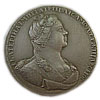 Catherine I - 1 silver POLTINA Russian coin 1727