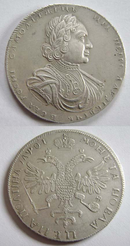 Peter I - silver coin POLTINA