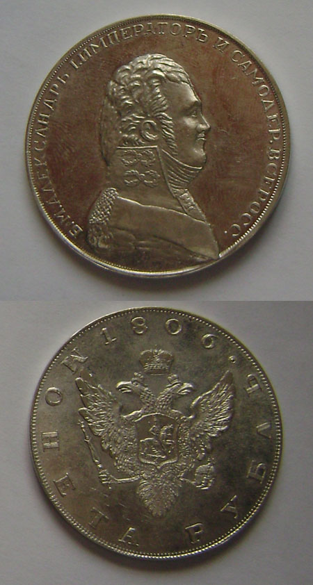 Emperor Alexander I - 1 Rouble Russian silver coin 1806