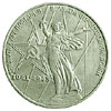 1 Russian Rouble 30 Years WW2 Anniversary coin 1975