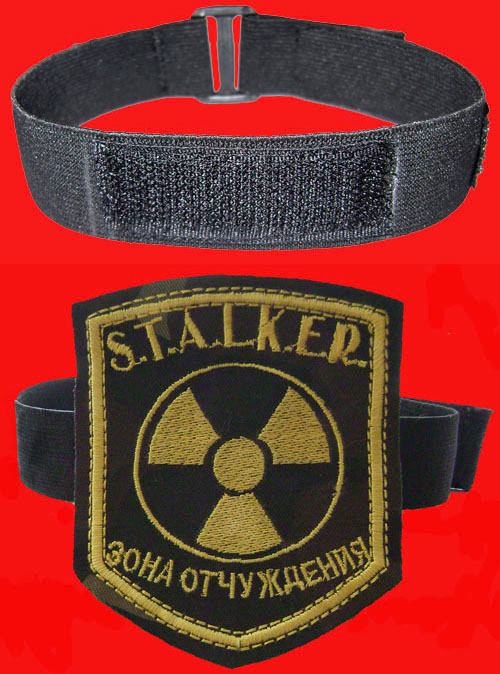 Elastic Bracelet for wearing Patches STALKER on the hand