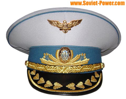 Ukraine Air Force General's parade visor hat