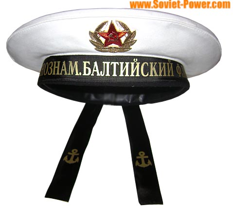 buy popular 802f2 c6923 Russian Naval visorless white Sailor Hat