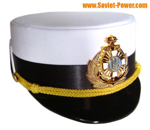 Naval Ukraine Woman Officer parade hat
