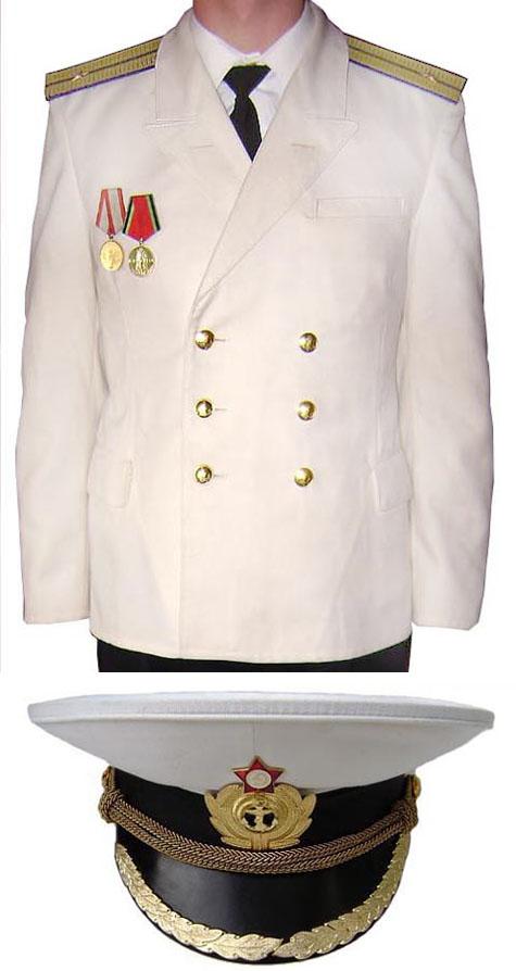 1c158c114a234 Soviet   Russian Naval Fleet parade Captain jacket for sale - buy online