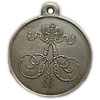 "Silver Medal ""FOR CONQUEST OF COCAND KHANATE"""