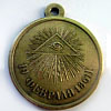 Medal for the Abolition of Serfdom 1861