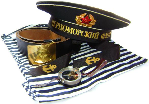 Russian Naval SAILOR Uniform Kit for sale - buy online 06300085d893