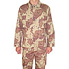 US Armed Forces Chocolate Chip desert camo uniform