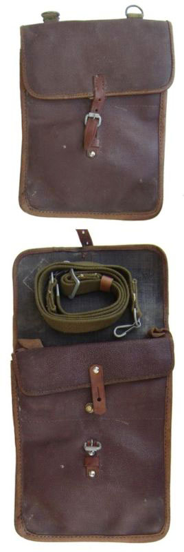 Russian army military map Case, bag type WWII
