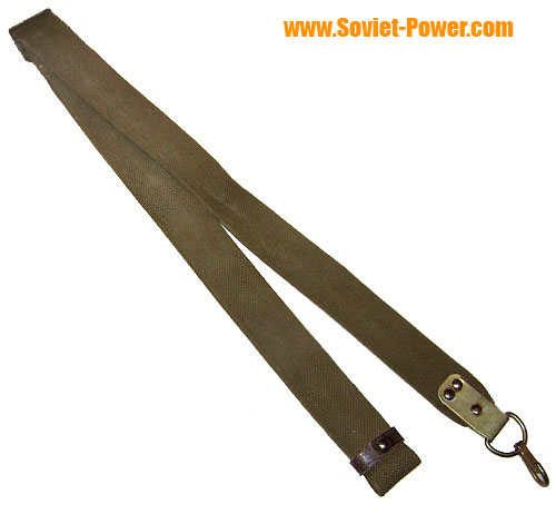 Russian Army military AK shoulder belt